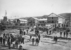 The NAT&T store in Rampart (North American Transportation and Trading Company)