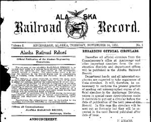 ARR Record