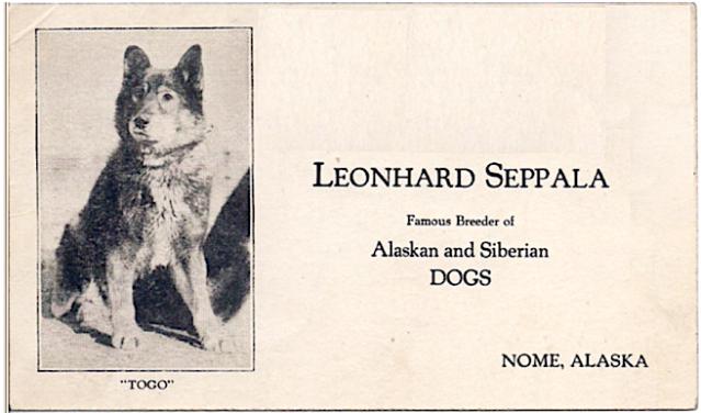 Seppala Business Card 1